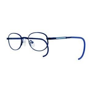 Eight to Eighty Angel Eyeglasses
