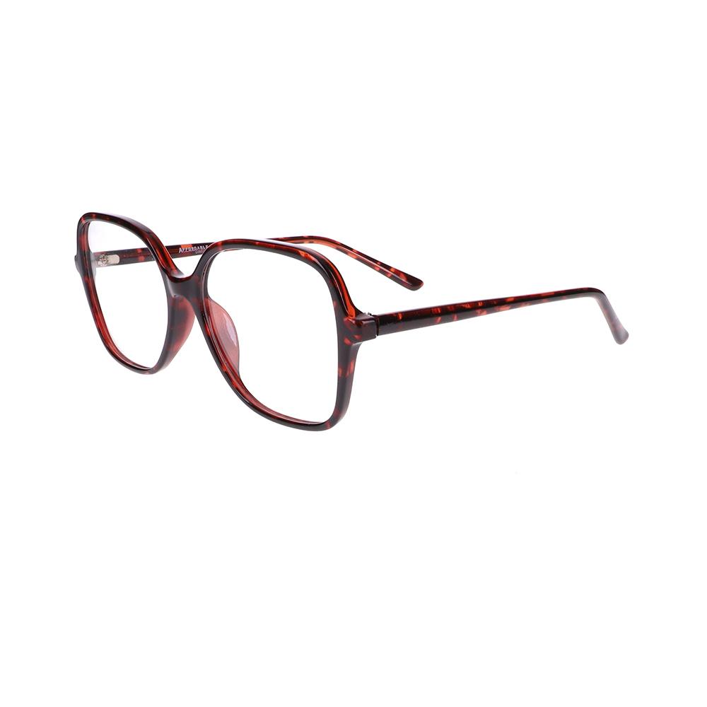 Affordable Designs Luna Eyeglasses AFD-LUNA-T